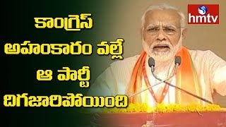 Narendra Modi Criticizes Congress Party Over Alliance | Bhopal | hmtv