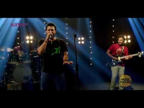 Mahaganapathim - Lagori - Music Mojo Season 2 - KappaTV