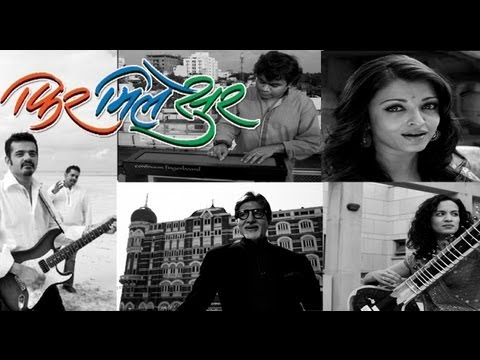 Phir Mile Sur (Original High Quality Full Song)