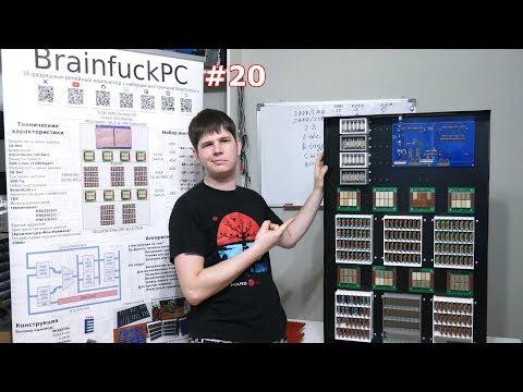 Сборка релейного компьютера. Установка блоков и модулей.
