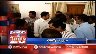 AP Minister Nara Lokesh Tour Of Kuppam Constituency   Chittoor   Super 20   hmtv