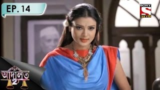 Download Adaalat 2 - আদালত-2 (Bengali) - Ep 14 - Black Magic 3Gp Mp4