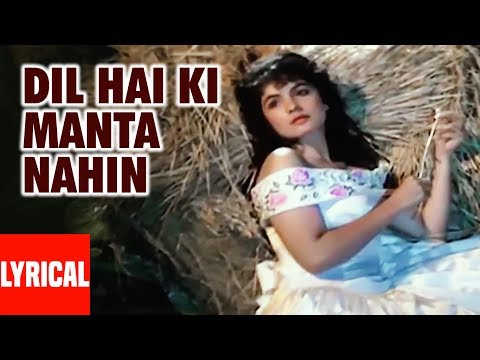 Dil Hai Ki Manta Nahin Full Song with Lyrics | Aamir Khan Pooja...