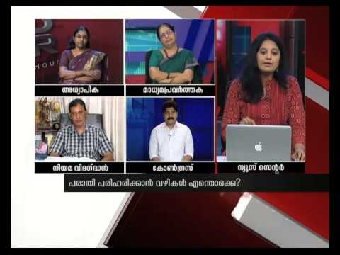CM Oommen Chandy supports UDF MLAs and blames LDF | News Hour 18 March 2015