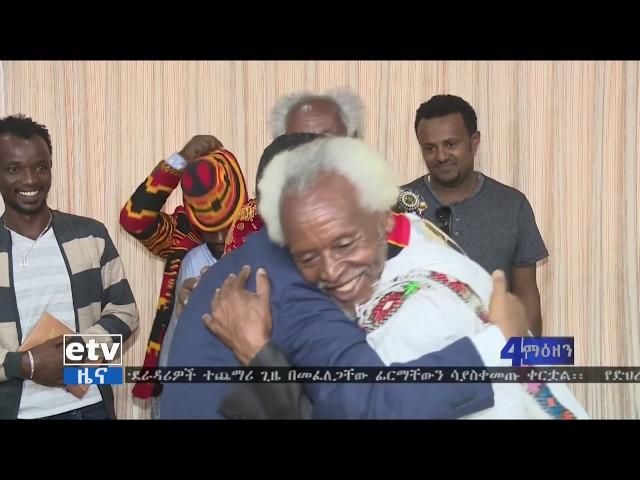 Ato Lemma Megersa Thanks Fathers Of Gamo For Their Honorable Job