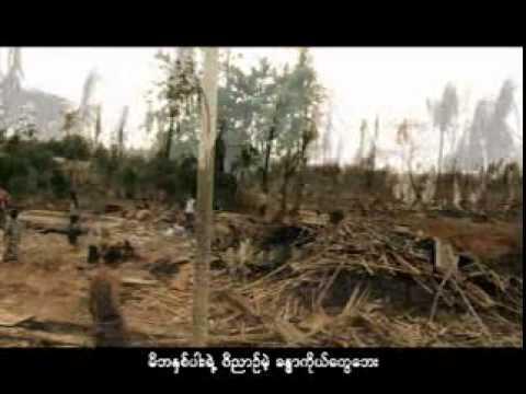 A Nar Gat = Kalay Nge - Yatha +jouk Jack +nay Min video