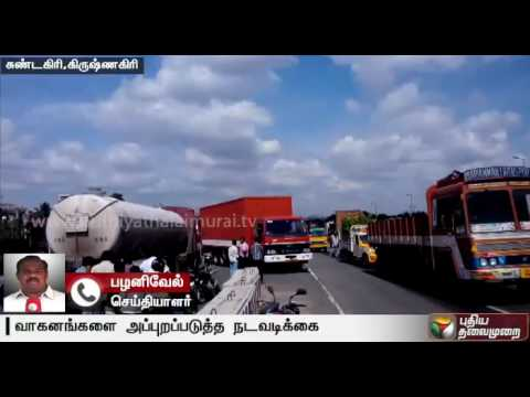 7 Died, 33 injured in massive bus-truck accident near Shoolagiri :Detailed Report