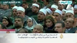 """النظام السوري: """"الإرهاب"""" يرتد على داعميه"""