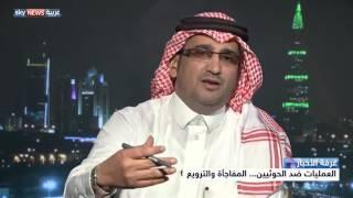 العمليات ضد الحوثيين.. المفاجأة والترويع