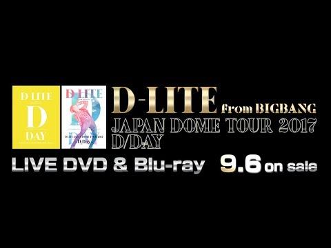 download lagu D-lite Japan Dome Tour 2017 ~d-day~ Trailer gratis