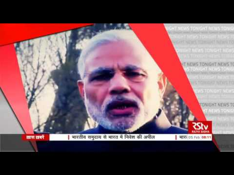 English News Bulletin – Feb 05, 2016 (8 am)