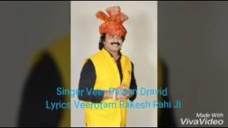 download lagu Kamaal Hai Valmeki Tirath Kamaal Hai Rakesh Rahi Pawan gratis