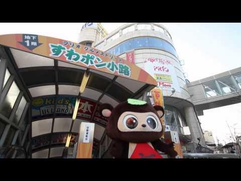 「東三河ドコドコ動画」 豊川市初級篇