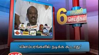 21ST FEB 6PM MANI NEWS