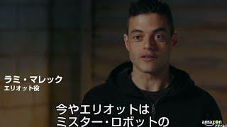 ミスター・ロボット シーズン2 第9話