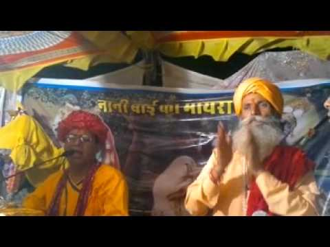 Nani Bai Ka Mayra At Raj.by Bksharma video