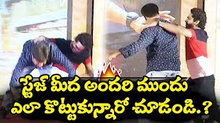 Dhruva Karunakar Fight At Ashwamedham Movie Trailer Launch | Vennela Kishore | Top Telugu Media