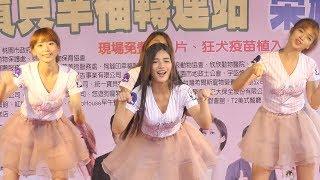 LamiGirls~毛寶貝幸福轉運站 公益活動
