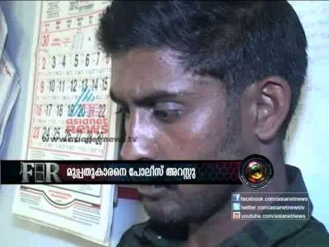 Fir 01st Oct 2012 Mother Raped: Son Convicted For 20 Years Jail video