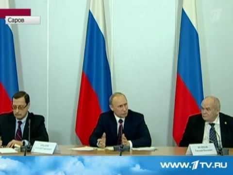 Путин: Они дозакручиваются, у них резьба лопнет