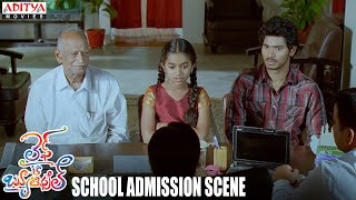 Life Is Beautiful - Life is Beautiful Movie Scene - Teacher Rejects School Admission
