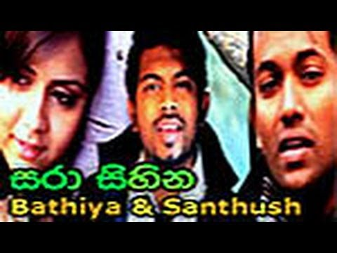 Sara Sihina - Bns (bathiya And Santhush) Www.lankachannel.lk video