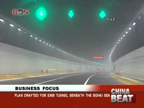 Plan drafted for $36b tunnel beneath the Bohai Sea - China Beat - Feb 14 ,2014 - BONTV China