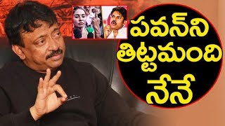 RGV Influenced Sri Reddy to say that to Pawan Kalyan | Pawankalyan | Sri Reddy