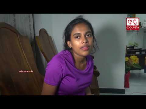 Priyani|sie