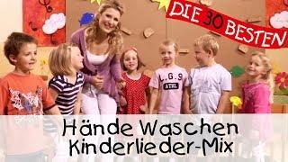 Hände Waschen - Kinderlieder-Mix    Singen, Tanzen und Bewegen