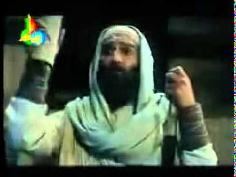Prophet Yousuf (a.s) - Part 1 Of 146 - Urdu Full Movie - Islamic Movie - Youtube.flv video