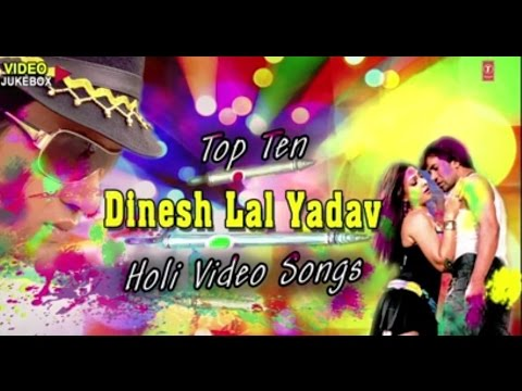 DINESH LAL YADAV( Nirahua ) - Special Holi Video Songs Jukebox