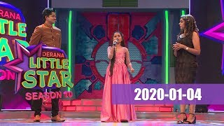 Little Star Season 10 |  Singing ( 04-01-2020 )
