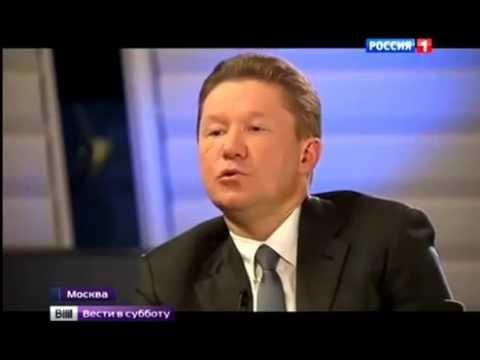Миллер: транзитная роль Украины свелась к нулю