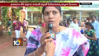 First Sravana Friday | Full Rush With Devotees | Special Worshiped | Vijayawada