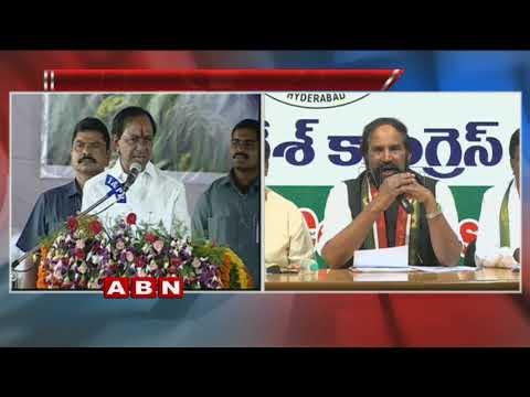 TPCC Chief Uttam Kumar Reddy Criticises CM KCR Over Rythu Bandhu scheme | ABN Telugu