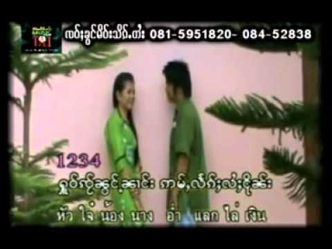 เพลงไทยใหญ่ เพลงไตย   รักเป็นไปไม่ได้   นางแสงหอม Music Videos