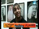 حصرياً الفنان عبدالعزيز الاسود (2) على www.Kw2Day.