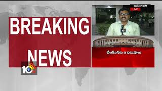CM Chandrababu review meet over AP Bifurcation Promises | No Confidence Motion