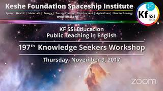 197th Knowledge Seekers Workshop - The Earth Council Constitution, Thursday, November 9, 2017