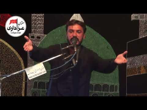 Zakir Baqir Raza Sadique | 5 Muharram 1439 - 2017 | Darbar Shah Shams Multan