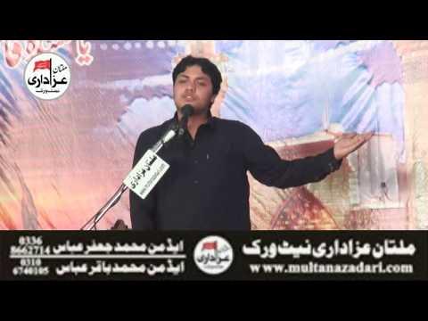Zakir Syed Shawal Haider | Majlis 10 March 2018 | Kanda Raheem Bakash Jalalpur Road |