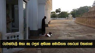 සමාධිගත තෙරුන් වහන්සේ - Monk Meditating By Standing From Morning To Night