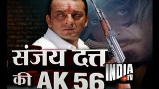 Sanjay Dutt and AK-56: Watch How Sanjay Dutt Gets 5-years Jail