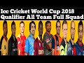 ICC Cricket World Cup qualifier 2018 All teams Full Squad | ICC cricket World Cup 2019 qualifier