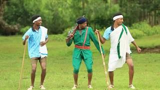 Tiruwerk Ayele - Gojam(ጎጃም) - New Ethiopian Music 2017(Official Video)