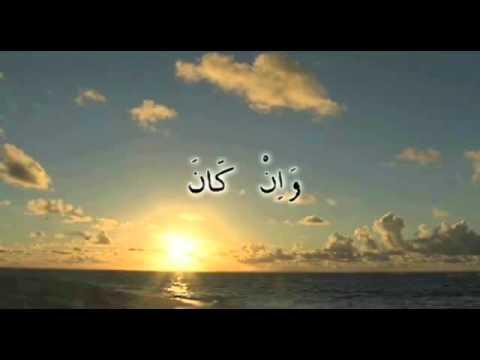 Doa Solat Dhuha - Unic video