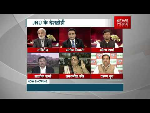 News World India Debate | Is It Wrong To Arrest JNU Students?