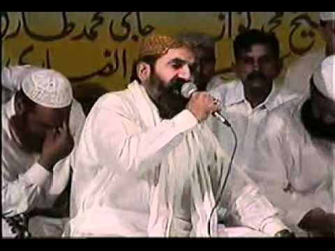 Shaikh Abdul Salam ( Pangabi Naat Mehfil Naat - 2-) Part 3 Of 4 Chak 371 Gojra 03336883012 video