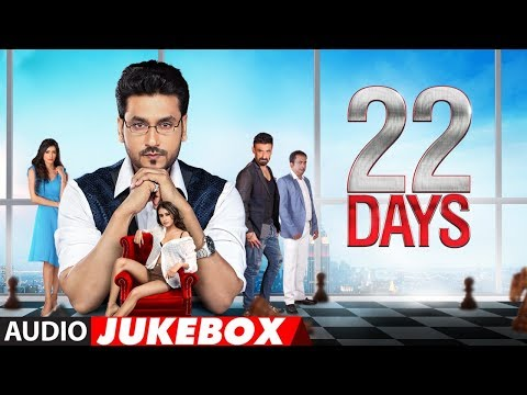 Full Album: 22 Days | Audio Jukebox | Rahul Dev, Shiivam Tiwari, Sophia Singh & Kritika Mishra